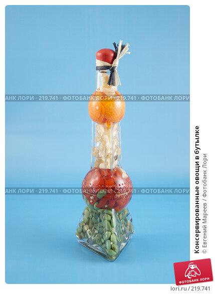 Купить «Консервированные овощи в бутылке», фото № 219741, снято 8 марта 2008 г. (c) Евгений Мареев / Фотобанк Лори