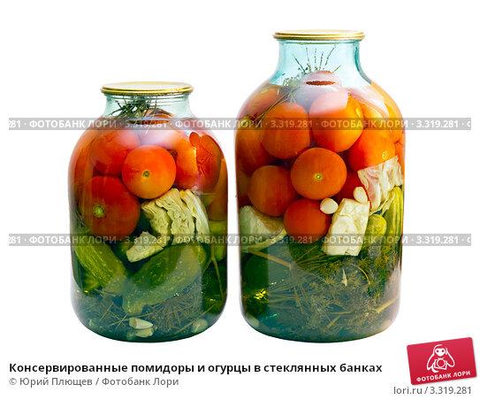Консервированные помидоры и огурцы в стеклянных банках, фото № 3319281, снято 26 февраля 2012 г. (c) Юрий Плющев / Фотобанк Лори