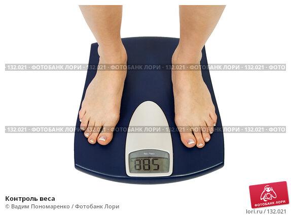 Контроль веса, фото № 132021, снято 30 мая 2007 г. (c) Вадим Пономаренко / Фотобанк Лори