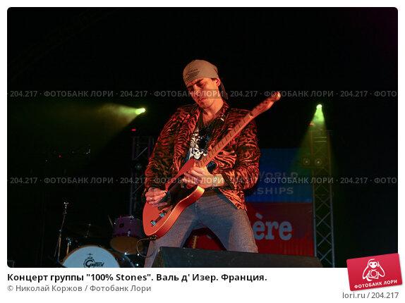 """Концерт группы """"100% Stones"""". Валь д' Изер. Франция., фото № 204217, снято 25 июля 2017 г. (c) Николай Коржов / Фотобанк Лори"""