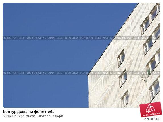 Контур дома на фоне неба, эксклюзивное фото № 333, снято 16 мая 2005 г. (c) Ирина Терентьева / Фотобанк Лори