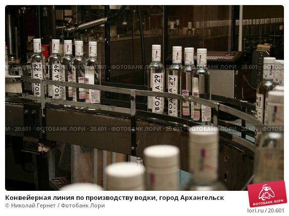 Конвейерная линия по производству водки, город Архангельск, фото № 20601, снято 30 ноября 2006 г. (c) Николай Гернет / Фотобанк Лори