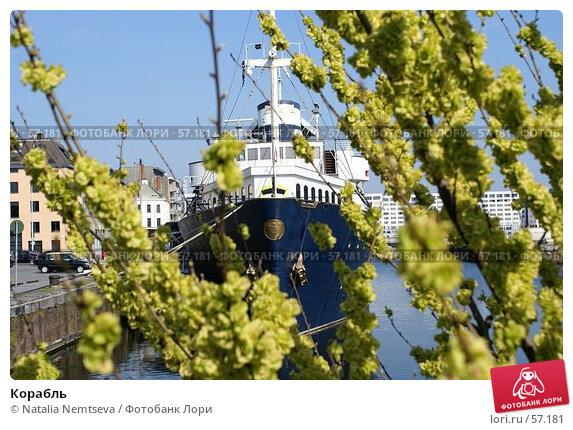 Купить «Корабль», эксклюзивное фото № 57181, снято 9 апреля 2007 г. (c) Natalia Nemtseva / Фотобанк Лори