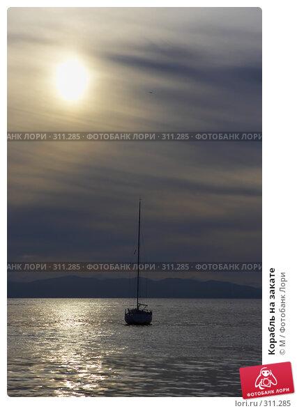 Корабль на закате, фото № 311285, снято 22 июля 2017 г. (c) Михаил / Фотобанк Лори