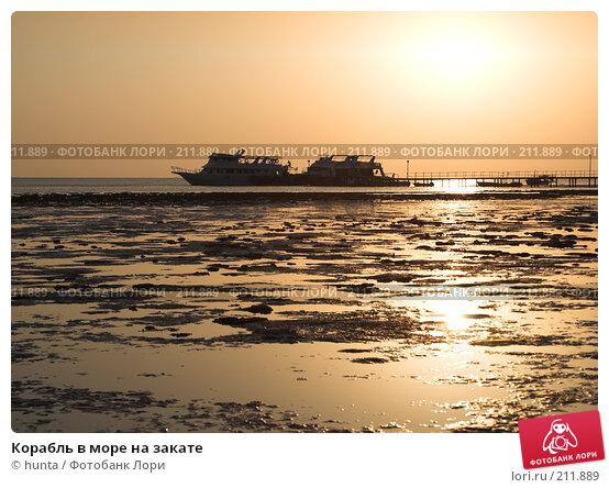 Купить «Корабль в море на закате», фото № 211889, снято 5 сентября 2007 г. (c) hunta / Фотобанк Лори