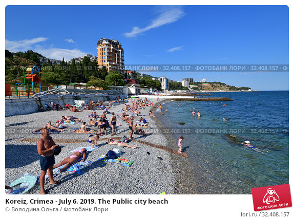 Koreiz, Crimea - July 6. 2019. The Public city beach. Редакционное фото, фотограф Володина Ольга / Фотобанк Лори