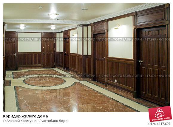 Коридор жилого дома, фото № 117697, снято 16 октября 2006 г. (c) Алексей Хромушин / Фотобанк Лори