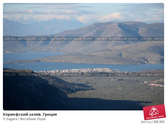 Коринфский залив. Греция, фото № 308393, снято 10 марта 2008 г. (c) Gagara / Фотобанк Лори