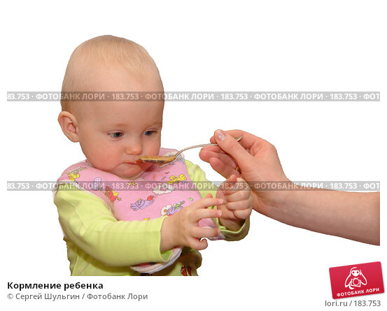 Купить «Кормление ребенка», фото № 183753, снято 1 марта 2007 г. (c) Сергей Шульгин / Фотобанк Лори