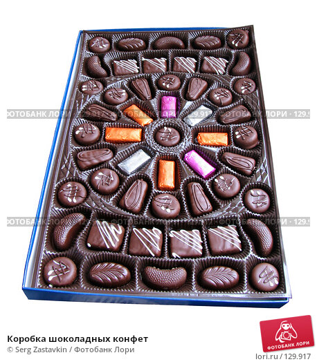 Коробка шоколадных конфет, фото № 129917, снято 5 февраля 2005 г. (c) Serg Zastavkin / Фотобанк Лори