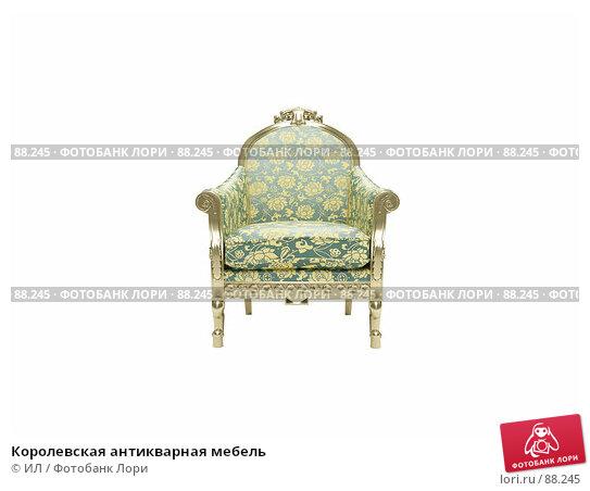 Королевская антикварная мебель, иллюстрация № 88245 (c) ИЛ / Фотобанк Лори