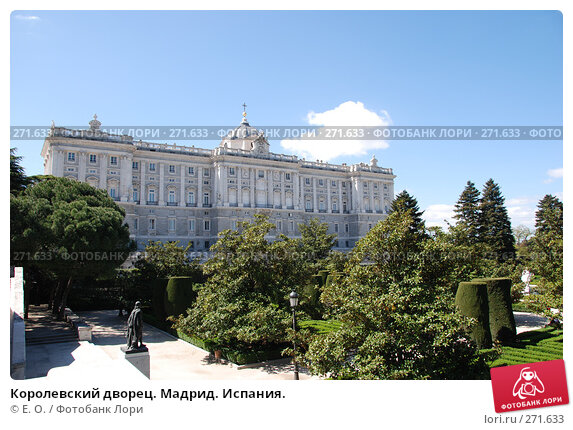 Королевский дворец. Мадрид. Испания., фото № 271633, снято 22 апреля 2008 г. (c) Екатерина Овсянникова / Фотобанк Лори
