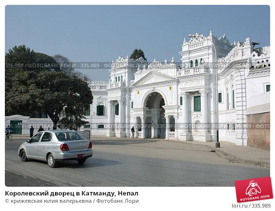 Купить «Королевский дворец в Катманду, Непал», фото № 335989, снято 28 декабря 2007 г. (c) крижевская юлия валерьевна / Фотобанк Лори