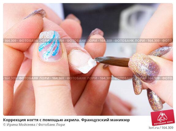 Коррекция ногтя с помощью акрила. Французский маникюр, фото № 164309, снято 26 декабря 2007 г. (c) Ирина Мойсеева / Фотобанк Лори