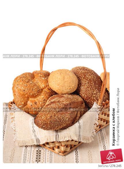 Корзинка с хлебом, фото № 278245, снято 19 апреля 2008 г. (c) Георгий Марков / Фотобанк Лори