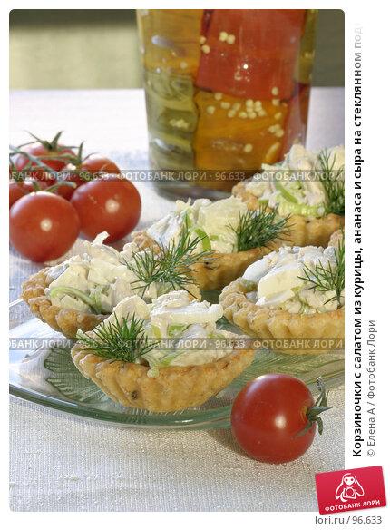 Корзиночки с салатом из курицы, ананаса и сыра на стеклянном подносе, фото № 96633, снято 25 февраля 2007 г. (c) Елена А / Фотобанк Лори
