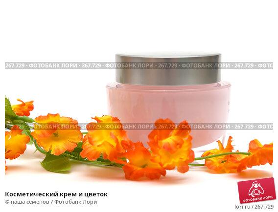 Купить «Косметический крем и цветок», фото № 267729, снято 6 апреля 2008 г. (c) паша семенов / Фотобанк Лори