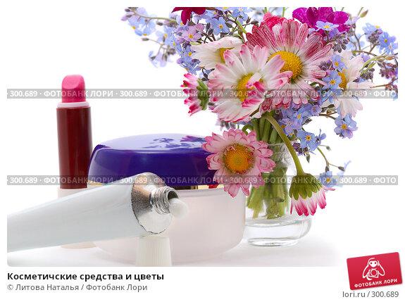 Купить «Косметичские средства и цветы», фото № 300689, снято 24 мая 2008 г. (c) Литова Наталья / Фотобанк Лори