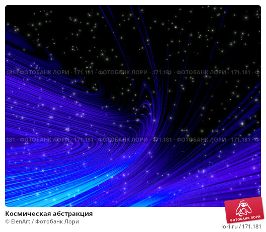 Космическая абстракция, иллюстрация № 171181 (c) ElenArt / Фотобанк Лори