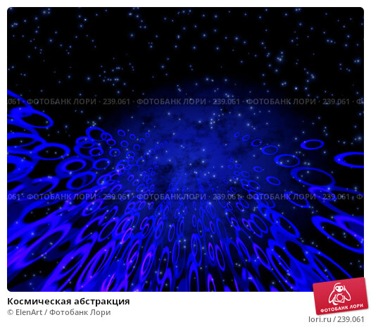 Космическая абстракция, иллюстрация № 239061 (c) ElenArt / Фотобанк Лори
