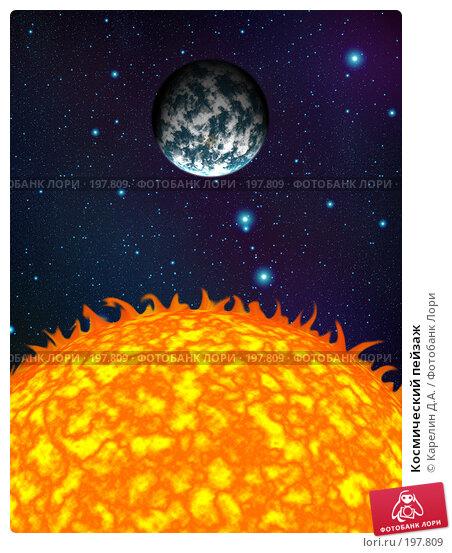 Космический пейзаж, иллюстрация № 197809 (c) Карелин Д.А. / Фотобанк Лори