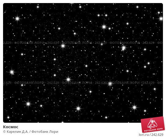 Космос, иллюстрация № 242629 (c) Карелин Д.А. / Фотобанк Лори