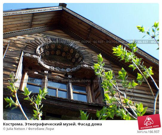 Кострома. Этнографический музей. Фасад дома, фото № 66937, снято 14 мая 2006 г. (c) Julia Nelson / Фотобанк Лори