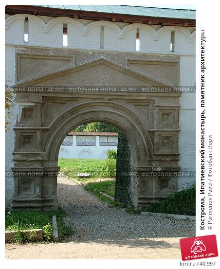 Кострома, Ипатиевский монастырь, памятник архитектуры, фото № 40997, снято 15 августа 2006 г. (c) Parmenov Pavel / Фотобанк Лори