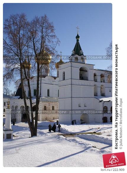 Кострома. На территории Ипатиевского монастыря, фото № 222909, снято 24 февраля 2008 г. (c) Julia Nelson / Фотобанк Лори