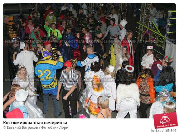 Костюмированная вечеринка, фото № 165849, снято 30 декабря 2007 г. (c) Евгений Батраков / Фотобанк Лори