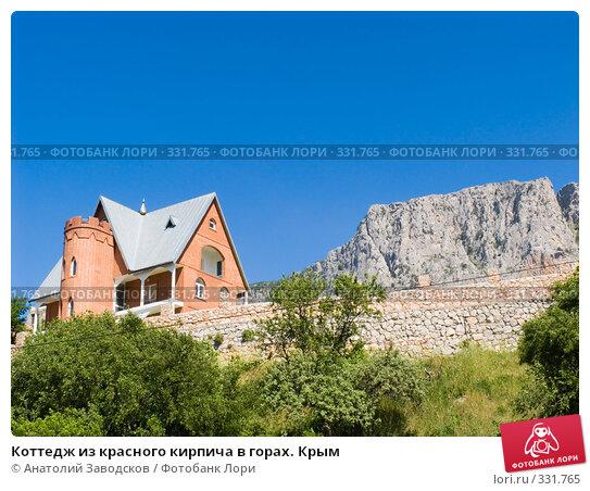 Коттедж из красного кирпича в горах. Крым, фото № 331765, снято 16 мая 2007 г. (c) Анатолий Заводсков / Фотобанк Лори