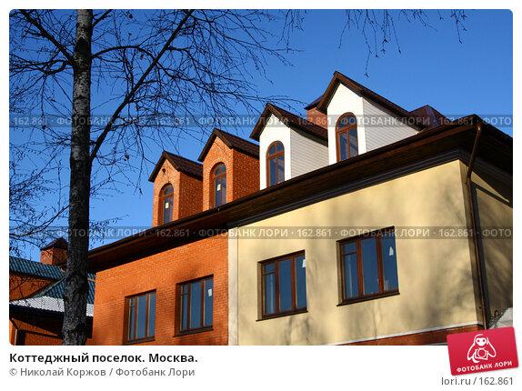 Коттеджный поселок. Москва., фото № 162861, снято 23 декабря 2007 г. (c) Николай Коржов / Фотобанк Лори