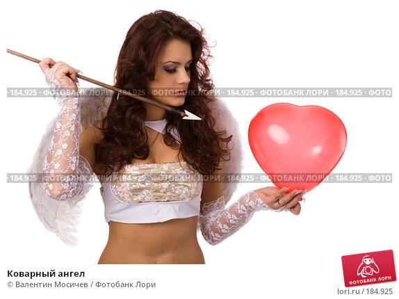 Купить «Коварный ангел», фото № 184925, снято 20 января 2008 г. (c) Валентин Мосичев / Фотобанк Лори