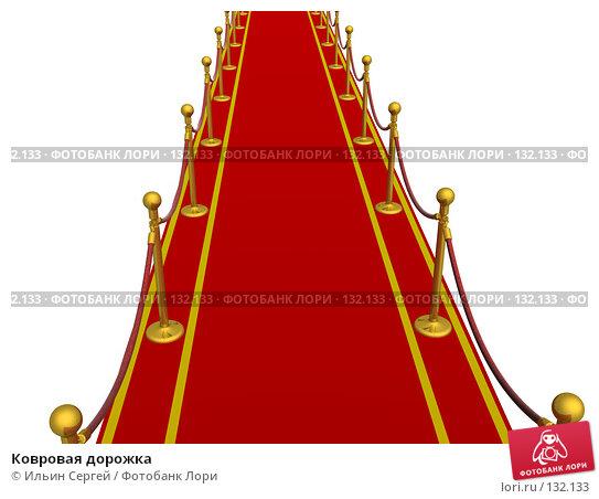 Ковровая дорожка, иллюстрация № 132133 (c) Ильин Сергей / Фотобанк Лори