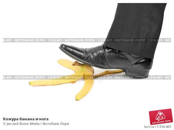 Купить «Кожура банана и нога», фото № 1516401, снято 10 февраля 2010 г. (c) Jan Jack Russo Media / Фотобанк Лори