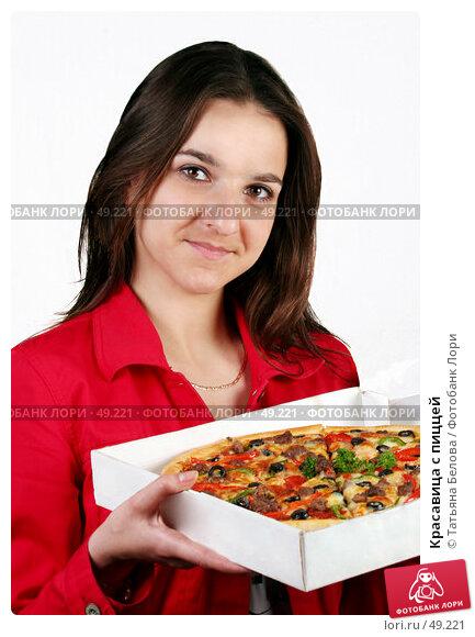 Красавица с пиццей, фото № 49221, снято 17 мая 2007 г. (c) Татьяна Белова / Фотобанк Лори
