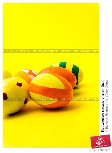 Крашеные пасхальные яйца, фото № 209857, снято 26 февраля 2008 г. (c) Валерия Потапова / Фотобанк Лори