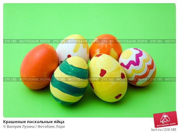 Крашеные пасхальные яйца, фото № 219185, снято 26 февраля 2008 г. (c) Валерия Потапова / Фотобанк Лори