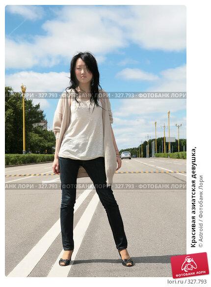 Красивая азиатская девушка,, фото № 327793, снято 10 июня 2008 г. (c) Astroid / Фотобанк Лори