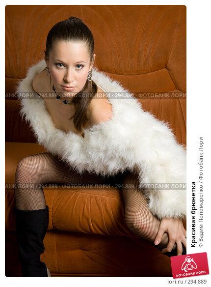 Красивая брюнетка, фото № 294889, снято 22 сентября 2007 г. (c) Вадим Пономаренко / Фотобанк Лори