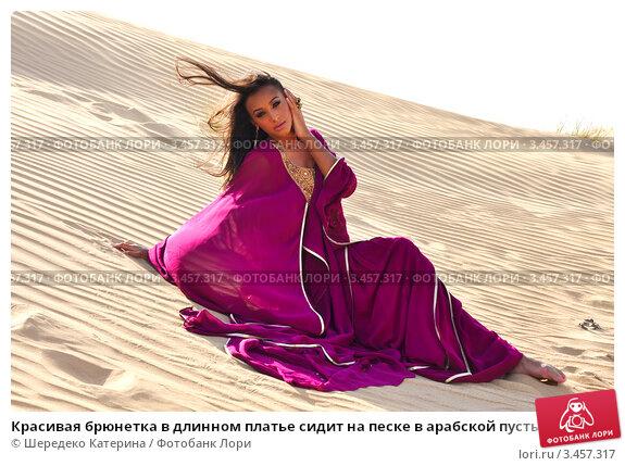 Картинки брюнетки в длинном платье