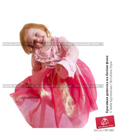 Красивая девочка на белом фоне, фото № 187465, снято 18 января 2008 г. (c) Майя Крученкова / Фотобанк Лори