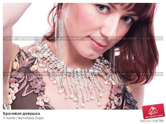 Красивая девушка, фото № 114789, снято 12 августа 2007 г. (c) hunta / Фотобанк Лори