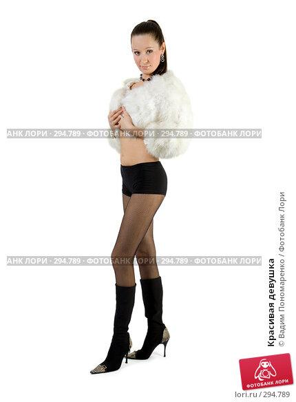 Красивая девушка, фото № 294789, снято 22 сентября 2007 г. (c) Вадим Пономаренко / Фотобанк Лори