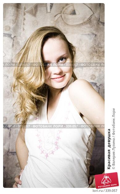 Красивая  девушка, фото № 339057, снято 23 июня 2008 г. (c) Валерия Потапова / Фотобанк Лори