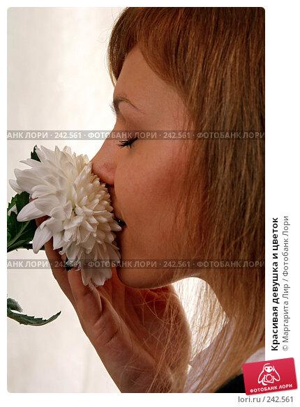 Красивая девушка и цветок, фото № 242561, снято 30 мая 2017 г. (c) Маргарита Лир / Фотобанк Лори
