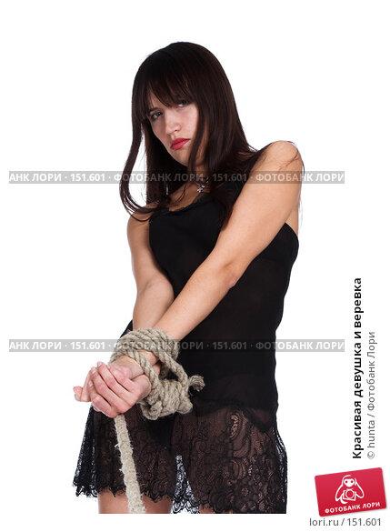 Красивая девушка и веревка, фото № 151601, снято 25 октября 2007 г. (c) hunta / Фотобанк Лори
