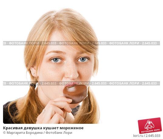 девушка кушает мороженое видео
