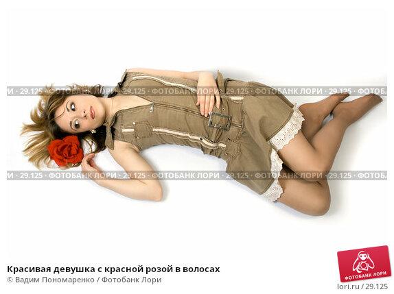 Красивая девушка с красной розой в волосах, фото № 29125, снято 24 марта 2007 г. (c) Вадим Пономаренко / Фотобанк Лори