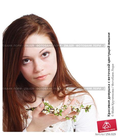 Красивая девушка с веточкой цветущей вишни, фото № 256029, снято 16 апреля 2008 г. (c) Майя Крученкова / Фотобанк Лори